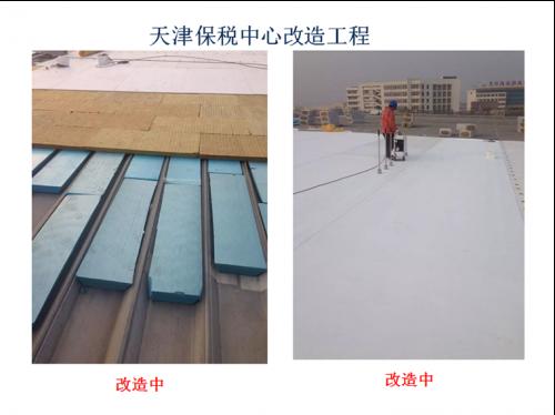 天津保税中心改造